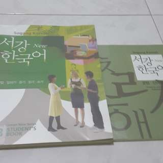 Sogang Korean 1B text book with grammar booklet