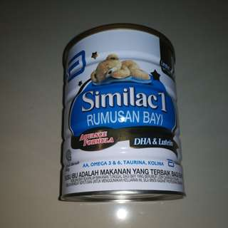 Similac 1 (for babies 0-12months)