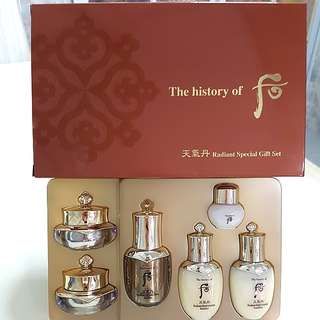 The History Of Whoo 天气丹 Radiant Special Gift Set