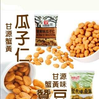 蟹黃味瓜子仁隨手包 * 1【 24小包裝 285克 + - 10% 】
