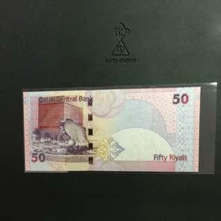 卡塔爾50Riyals