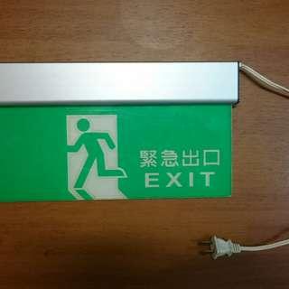 EXIT緊急出口LED燈