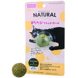 Nyanta Club Natural Fragrance Catnip Blend Ball