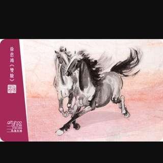 🈹香港賽馬會 甲午馬年銷售版成人八達通