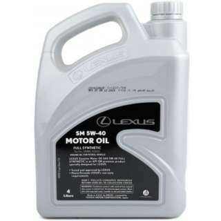 Lexus Fully Synthetic Motor oil 5w 40
