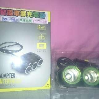 🚚 3sockets Car adapter