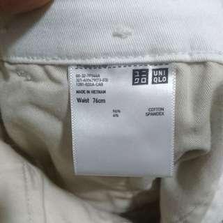 Uniqlo Ultra Sretch Skinny Pants