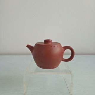 Reserved  Chinese zisha teapot mint condition unused