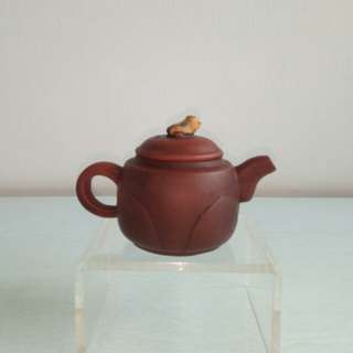 Chinese zisha teapot perfect condition