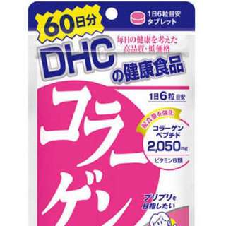 DHC Collagen 2,050mg
