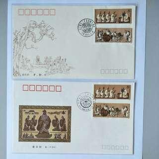 China A/B FDC J162 Confucius