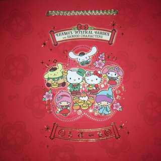 Collectable Hello Kitty cny paper bag