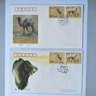 China A/B FDC 1993-3 Wild Camel