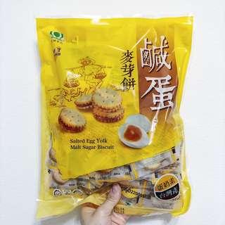 昇田鹹蛋麥芽餅 台灣代購 台灣直送
