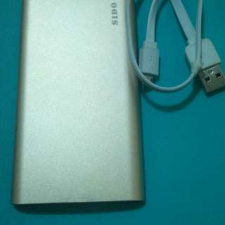 Original Sido power bank