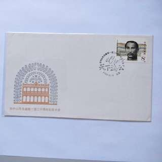 China souvenir cover Sun Yat-Sen