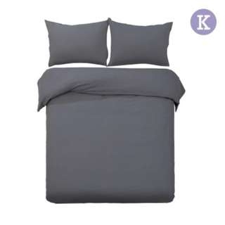 King 3-piece Quilt Set Charcoal SKU: QCS-MF-CL-K