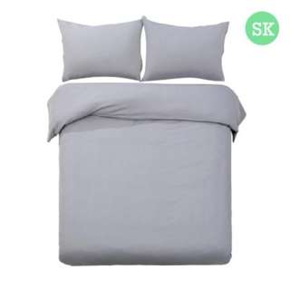 Super King 3-piece Quilt Set Grey SKU: QCS-MF-GY-SK