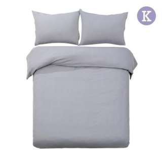 King 3-piece Quilt Set Grey SKU: QCS-MF-GY-K