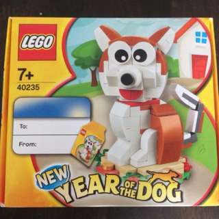 Lego year of dog