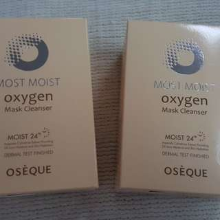 OSEQUE Most Moist Oxygen Cleanser Mask