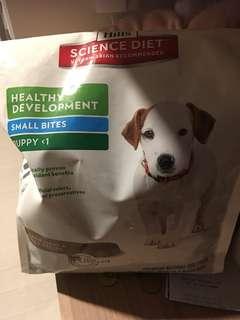 Puppy pellets