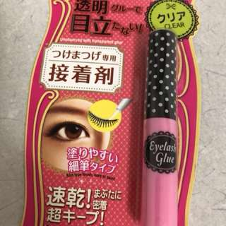 本賣場有購買商品就送-睫毛黏著劑or 腮紅