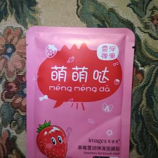 ◼️Images Face Mask Strawberry