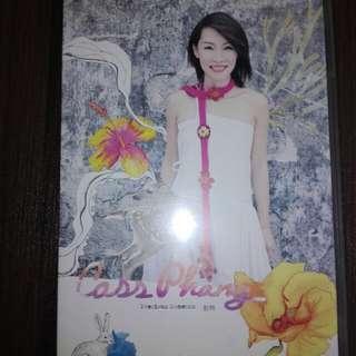 CASS PHANG HDCD CDS