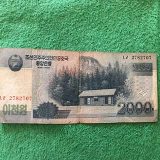 North Korea real banknote from real circulation