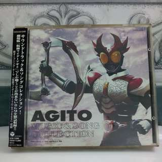Japan CD Kamen Rider Agito Soundtrack