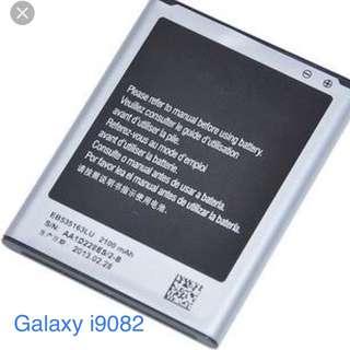 Samsung galaxy I9082 battery Class A