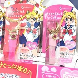 日本快閃代購🇯🇵sailor moon超靚唇膏潤唇膏有色 保護雙唇又靚 變身棒。 美少女戰士