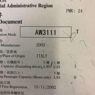 車牌號碼-AW3111