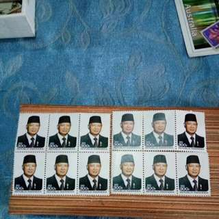 Perangko Soeharto 1993