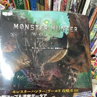 Japanese Monster Hunter World Guidebook