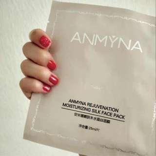 ANMYNA rejuvenation moisturizing silk face mask (1pcs)