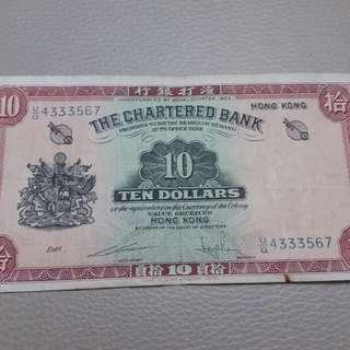 渣打红瑣匙十元纸幣