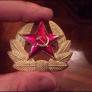 Vintage Russian Red Army Military Soviet Union USSR Russia Officer Cap Badge