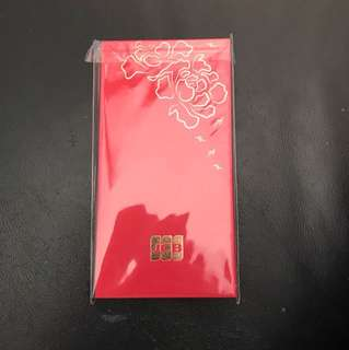 JCB red packets