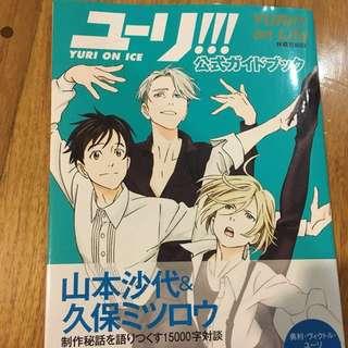 Yuri on ice Yuri on Life Anime Artbook