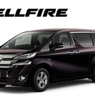 Looking for vellfire to rent