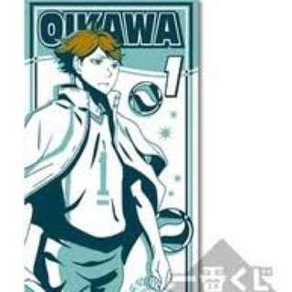 Haikyuu! Oikawa Anime Bath Towel