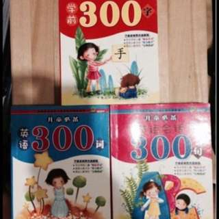 Brand new chinese books x 3 (selling as a set)