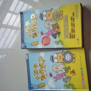 Tell Me Why 十万个为什么 Book and dvd