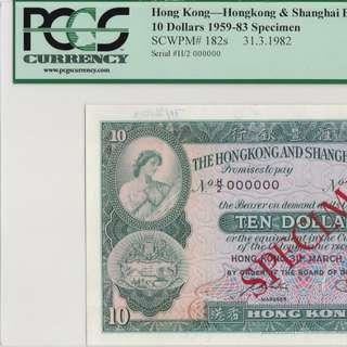 1982 滙豐銀行 $10 Specimen 樣鈔 PMG PCGS 66 PPQ 罕有