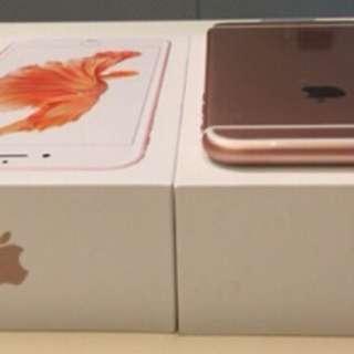 🚚 I phone 6s plus 16g