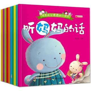 Set of of 10pcs Children Baby Bedtime Story Books/ Kids Educational Picture Books Cultivate Good Person
