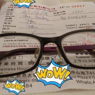 出售一個全新polo 潮款紫藍色眼鏡架框