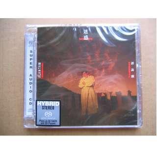 譚詠麟 - 迷惑 SACD (Hybrid CD SACD) (全新未開封) (編號: 0062) (日本壓碟)